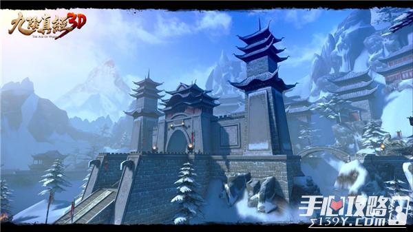 《九阴真经3D》菁英测试现场直击 经典延续更自由2