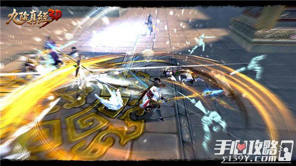 真实武侠打斗 《九阴真经3D》战斗截图欣赏6