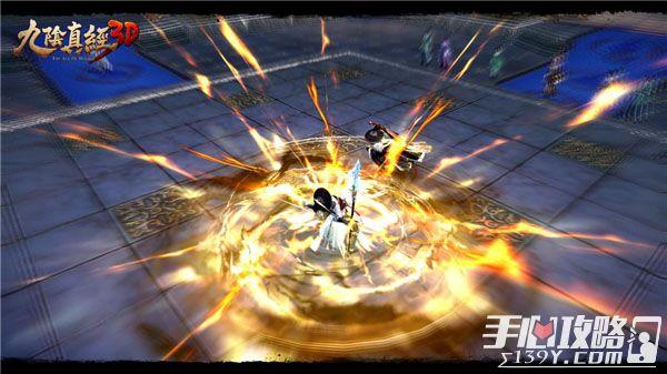真实武侠打斗 《九阴真经3D》战斗截图欣赏8