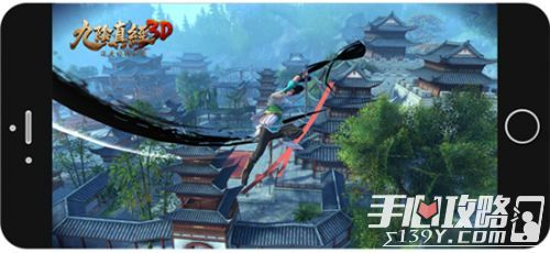 《九阴真经3D》6月15日觉醒首测 实录截图堪比武侠大片7