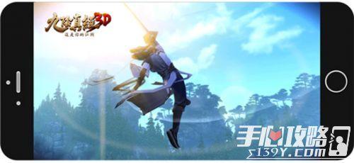 《九阴真经3D》6月15日觉醒首测 实录截图堪比武侠大片6
