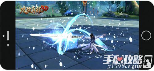 《九阴真经3D》6月15日觉醒首测 实录截图堪比武侠大片9