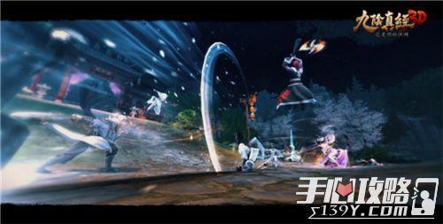 《九阴真经3D》6月15日觉醒首测 实录截图堪比武侠大片11