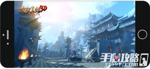 《九阴真经3D》6月15日觉醒首测 实录截图堪比武侠大片5