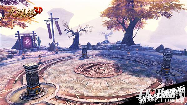 《九阴真经3D》延续端游PVP玩法 让战斗回归武侠4
