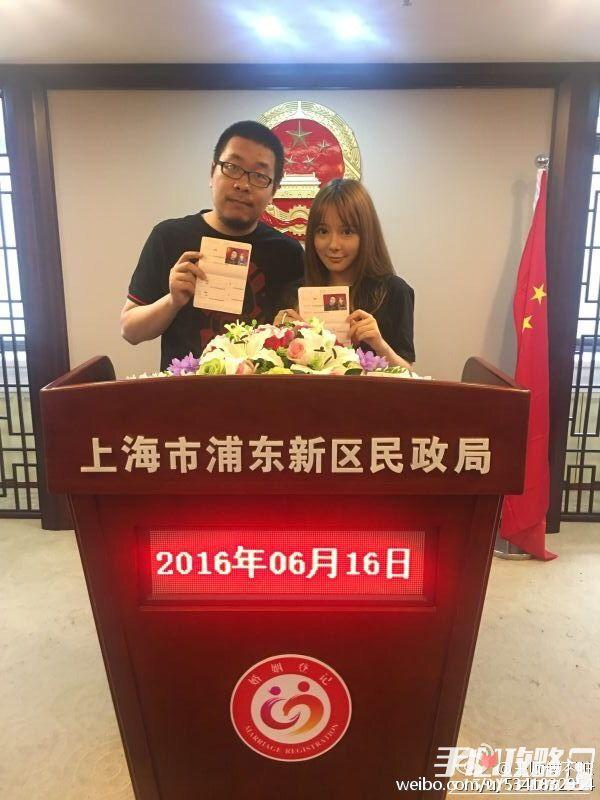 炉石传说主播王师傅和毛毛结婚领证 微博发照片虐狗1