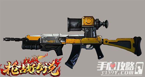 《抗战:枪战传说》重机枪 子弹雨喷射 2