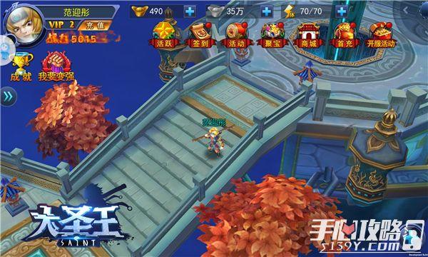 浅谈BGM对游戏风格的塑造 游戏第二灵魂 7