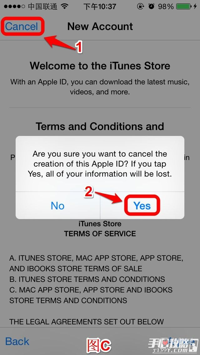 AppStore注册美区AppleID帐号教程详解3