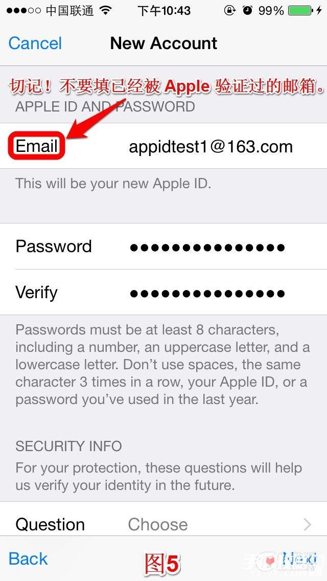 AppStore注册美区AppleID帐号教程详解8