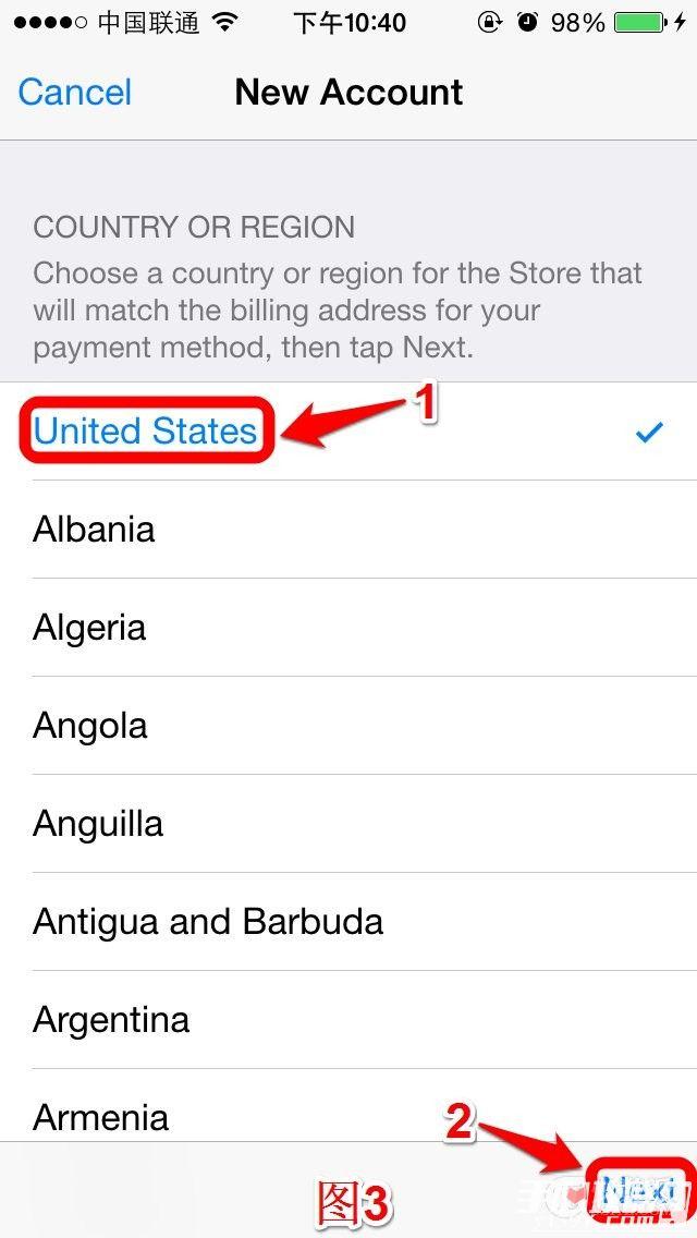 AppStore注册美区AppleID帐号教程详解6