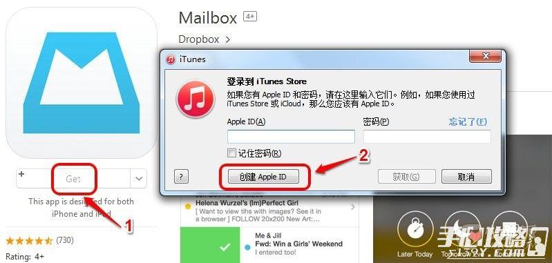 AppStore注册美区AppleID帐号教程详解21