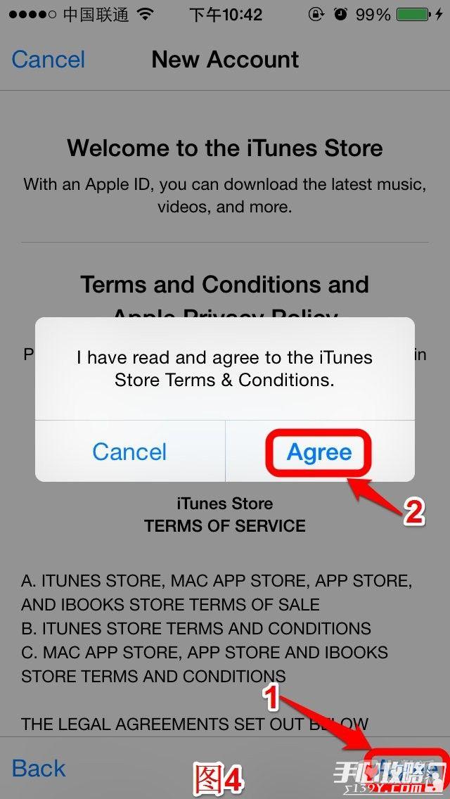 AppStore注册美区AppleID帐号教程详解7