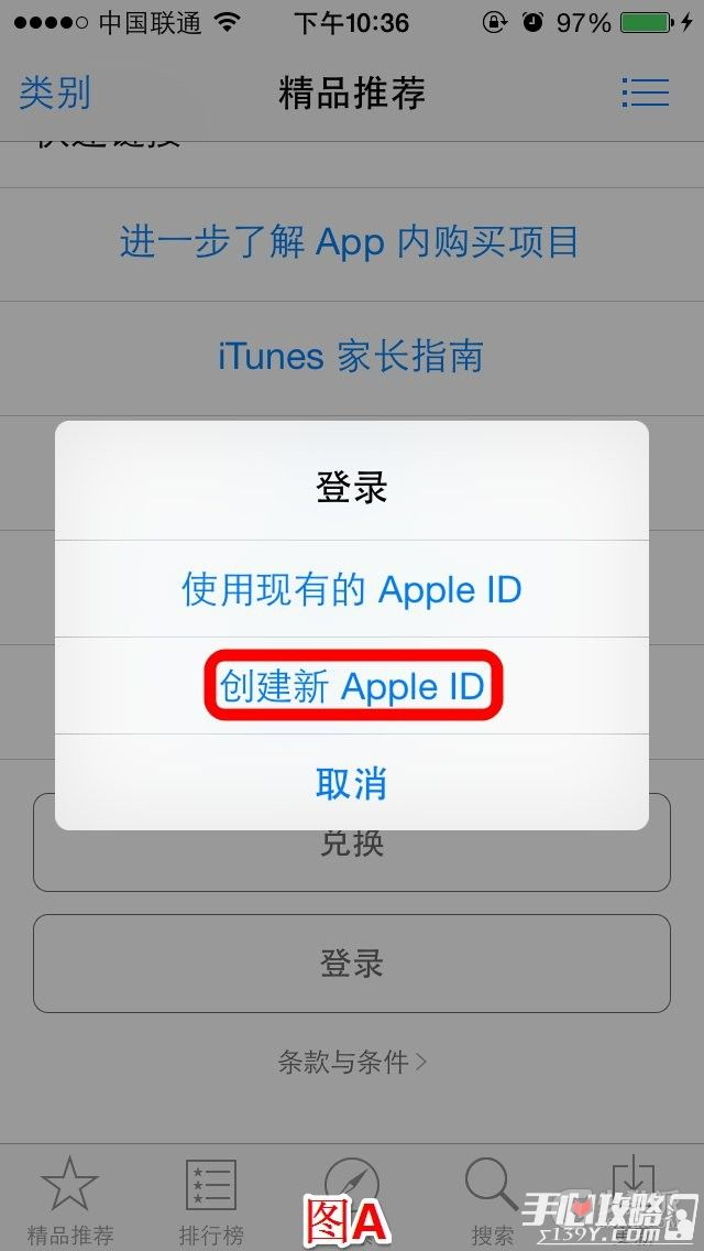 AppStore注册美区AppleID帐号教程详解1