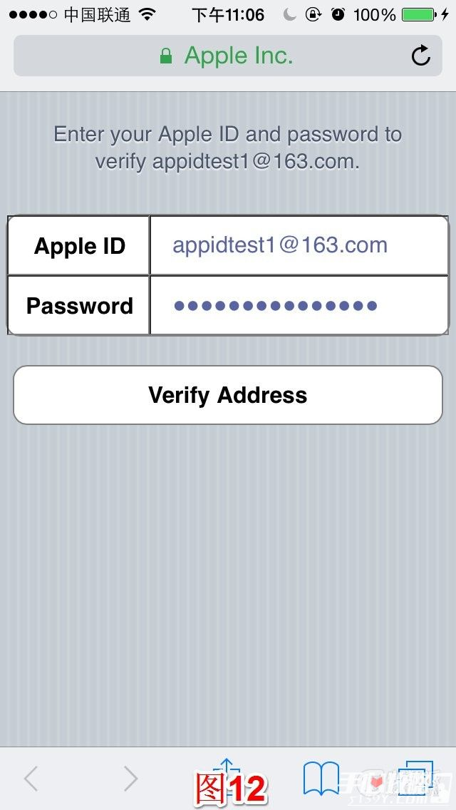 AppStore注册美区AppleID帐号教程详解16