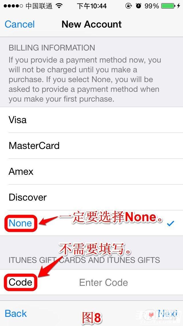 AppStore注册美区AppleID帐号教程详解11