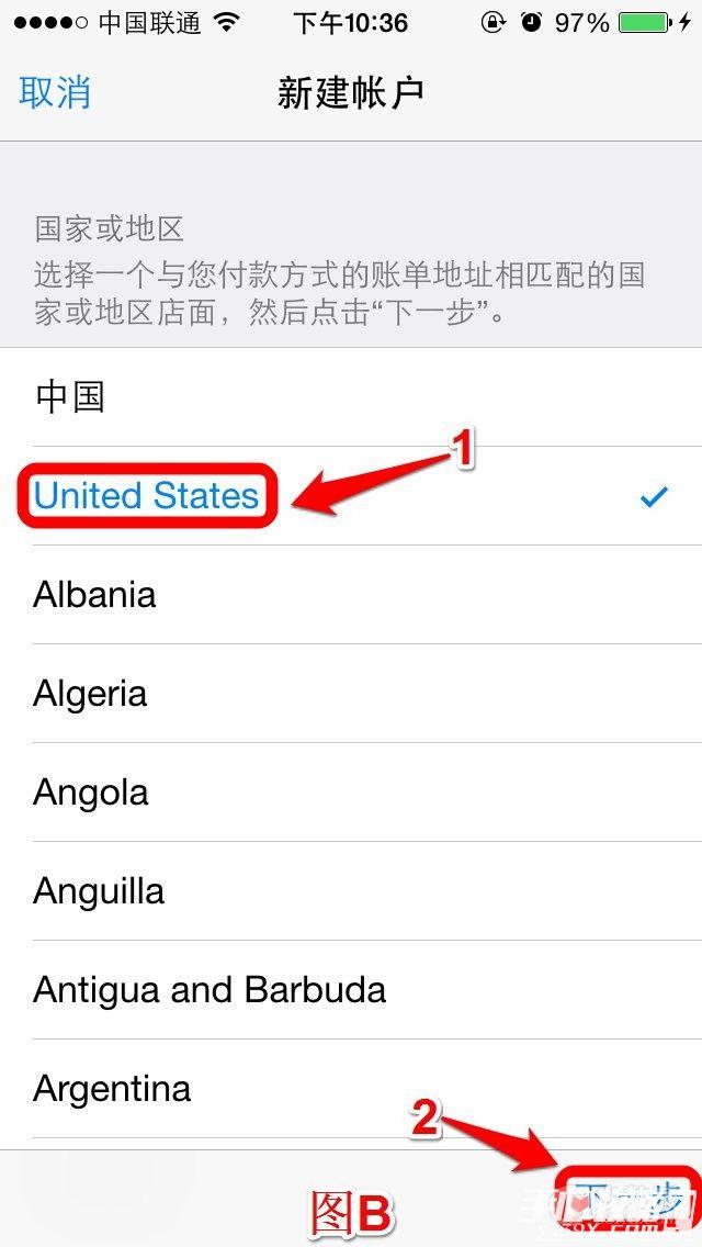 AppStore注册美区AppleID帐号教程详解2
