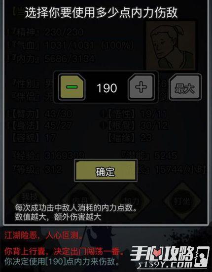 放置江湖强力门派选择解析攻略汇总2