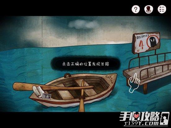 迷失岛玩法介绍3