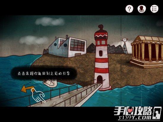 迷失岛玩法介绍4