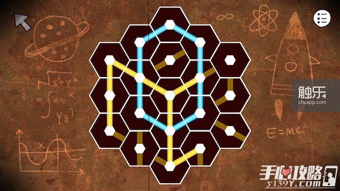 《迷失岛》当南瓜先生来到移动平台 开启国产独立游戏时代9