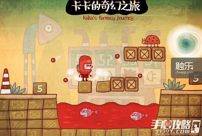 《迷失岛》当南瓜先生来到移动平台 开启国产独立游戏时代13