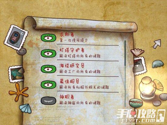 迷失岛玩法介绍7