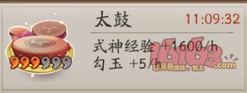 阴阳师手游结界卡合成攻略3