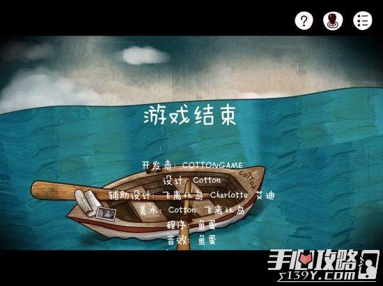 迷失岛二周目全成就图文攻略1125