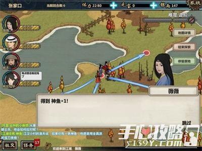 江湖X手游装备制作位置攻略1