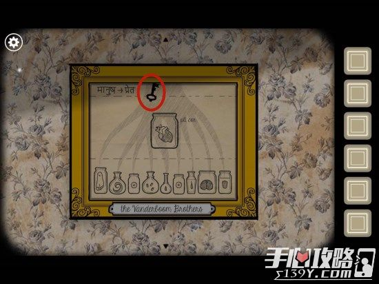 Rusty Lake Roots锈湖根源第3关The Uncle图文攻略3