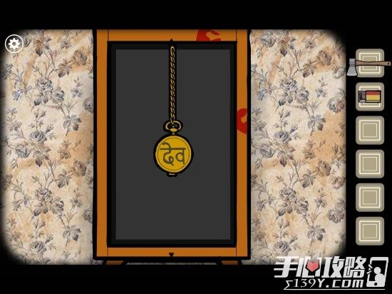 Rusty Lake Roots锈湖根源第3关The Uncle图文攻略9