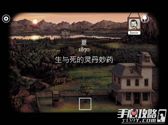 Rusty Lake Roots锈湖根源第5关The Elixir图文攻略1