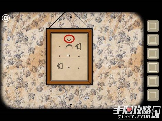 Rusty Lake Roots锈湖根源第4关The Stairscase图文攻略4