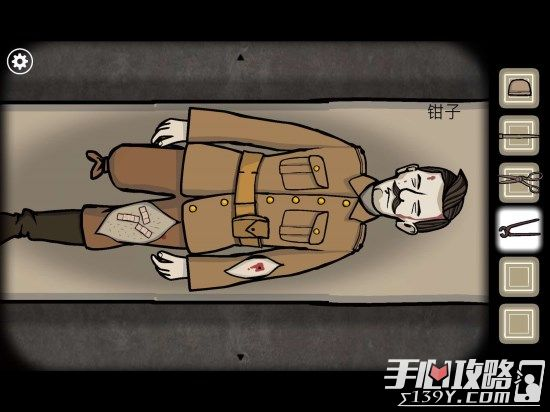 Rusty Lake Roots锈湖根源第22关The Trenches图文攻略4