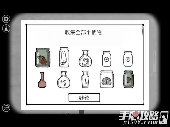 Rusty Lake Roots锈湖根源第13关The Painting图文攻略11