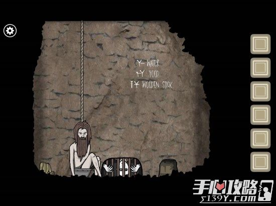 Rusty Lake Roots锈湖根源第14关The Well pt. 1图文攻略14