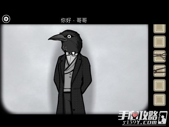 Rusty Lake Roots锈湖根源第22关The Trenches图文攻略9
