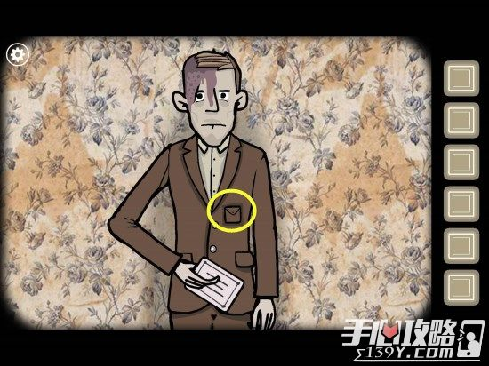 Rusty Lake Roots锈湖根源第25关TheLyingGame图文攻略4