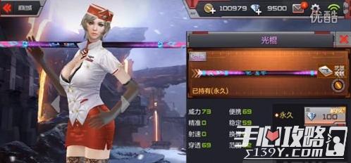 cf手游11.11图片