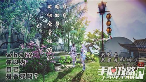 《九阴真经3D》玩家自制异志录 感觉自己萌萌哒9