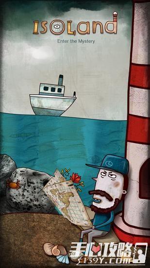 《迷失岛》17日登陆安卓平台 冒险烧脑开启1