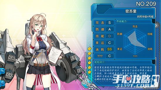 战舰少女mk6属性_战舰少女r装备建造时间_战舰少女吧