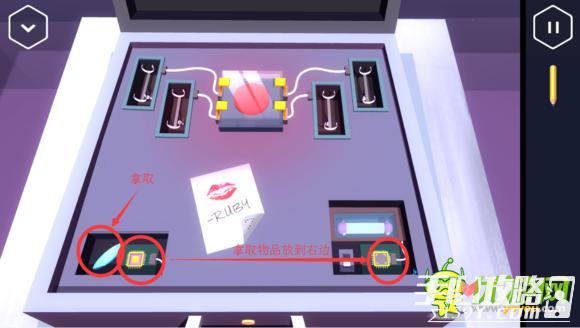 《特工A(AgentA)》第三章Ruby's Trap圖文通關攻略大全4