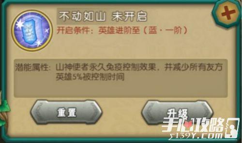 《葫芦娃》英雄山神登场 土豪也羡慕3