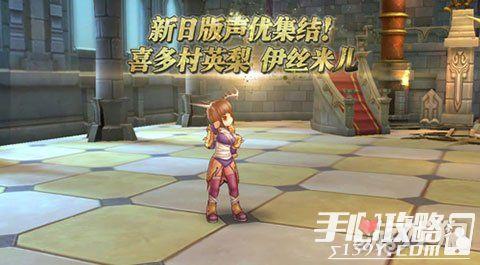 仙境傳說RO手遊3月1日公測開啟 放肆冒險可愛到底 4
