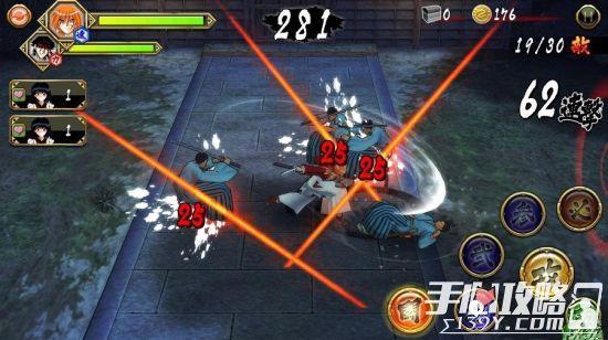 《浪客剑心:剑剧绚烂》实机画面 3D剑心原来这样2