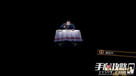 《JOJO的奇妙冒险:钻石纪录》试玩体验 欧拉VS木大10