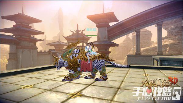 《九阴真经3D》特色异兽养成奥妙无穷 霸气坐骑降临江湖3