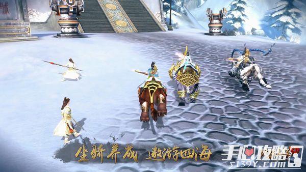 《九阴真经3D》特色异兽养成奥妙无穷 霸气坐骑降临江湖7